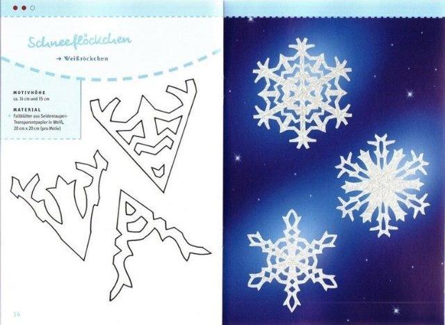 Как сделать бумажные снежинки своими руками