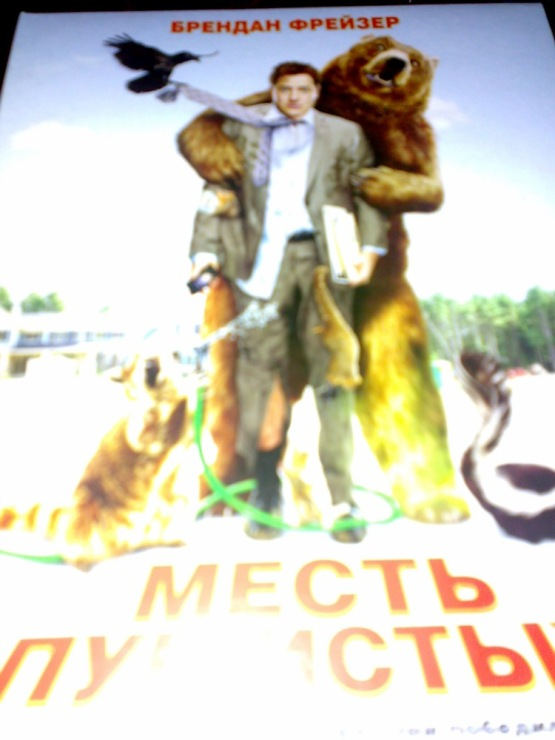 Цены на цифровое ТВ в Москве Стоимость подключения