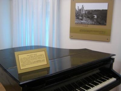 Рояль композитора