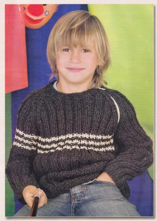 Пуловер Для Подростка Мальчика