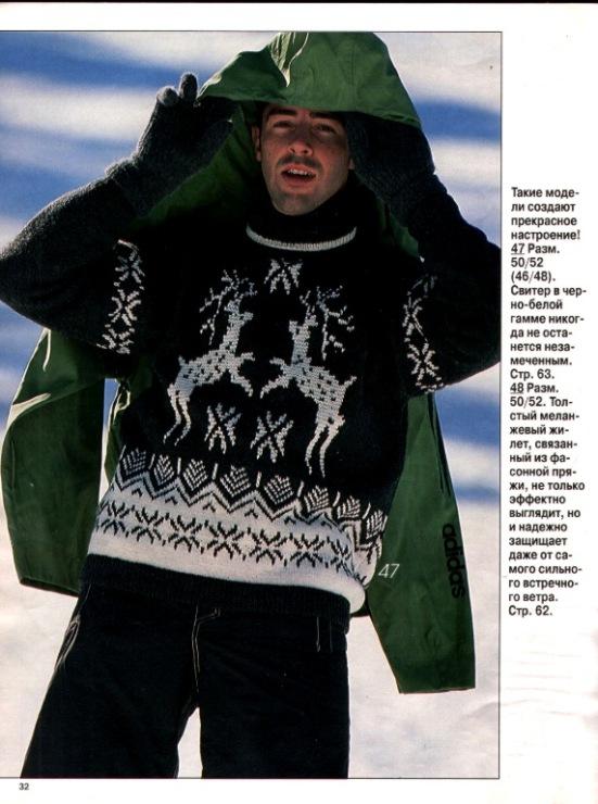 После просмотра зимних вязаных коллекций ох как я загорелась приобрести свитер с оленями, и моя мечта сбылась)...