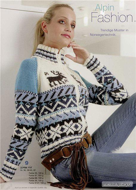 Часть 2 - Мужской пуловер с жаккардовым узором.