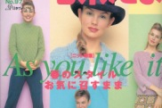 一些老毛线球杂志 - 采莲南塘秋 - 采莲南塘秋 婉如清扬