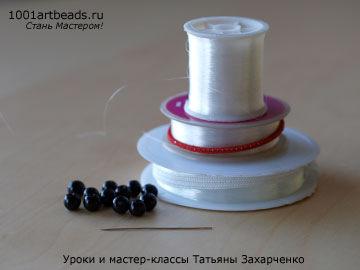 Как сделать плетеную бусину