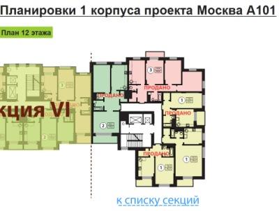 161787-1e1d8-81933232-400-uc8b0d.jpg