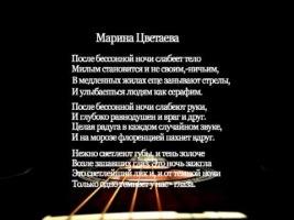 Читая русских поэтов 163671--38308012-h200-ub16af