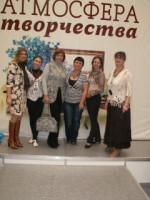 Вязание (главным образом ФриФорм) в России и ближнем зарубежье. - Страница 2 163671-6ba1a-59569068-h200-u48d49