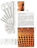 Вязаные взрослые вещи - Страница 5 170383--38611207-h200-u3687f