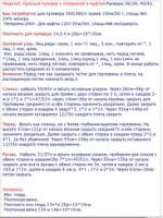Вязаные взрослые вещи - Страница 5 170383--38901505-h200-uf3a73