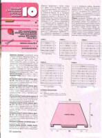Вязаные взрослые вещи - Страница 23 170383--39226676-h200-u1b56d