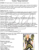 Вязаные взрослые вещи - Страница 23 170383--39448855-h200-uabb28
