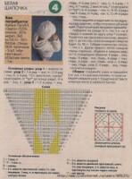 Вязаные взрослые вещи - Страница 23 170383-af8eb-52502822-h200-u2ae23