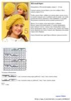 Вязаные взрослые вещи - Страница 23 170383-ca375-52502844-h200-u6e99d
