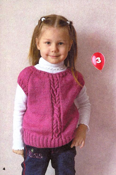 Детские жилеты и безрукавки вязаные спицами и крючком. пособия по физо для доу в картинках и схемах