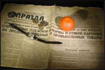 Световая кисть. Декабрь 2010.
