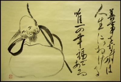 Выставка. Манеж. Japan Art. 2010.