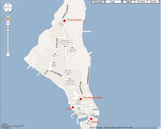 Карта Сирмионе. Достопримечательности.