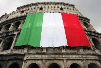 Цвета флага Италии.
