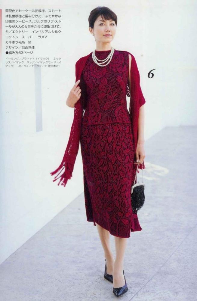 Филейная вязка женских костюмов платьев фото
