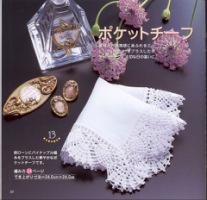 Тэги. комбинированное вязание. ткань+крючок.