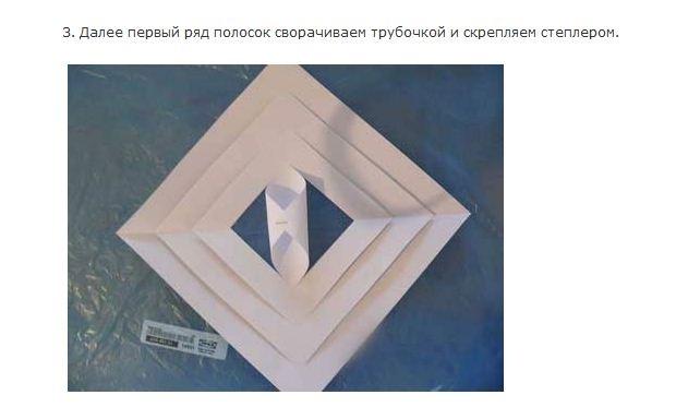 Как делать объёмную снежинку из бумаги своими руками фото поэтапно