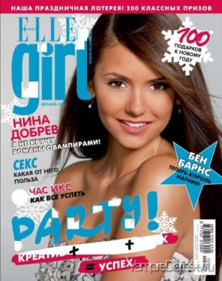 Нина Добрев в Журнале ELLE GIRL