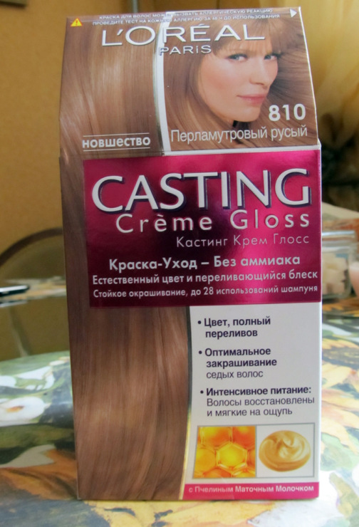Краску для волос Casting creme gloss 810 - Дарение и обмен - Форум ...