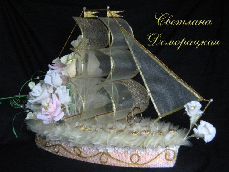 Корабль на подарок своими руками