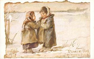 открытки Елизаветы Бём