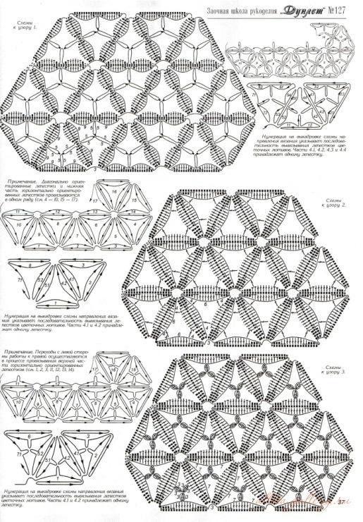 Схема безотрывного вязания королевского мотивов крючком 22