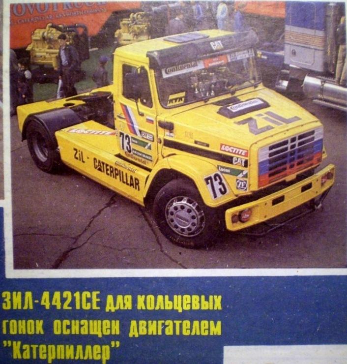 http://data13.gallery.ru/albums/gallery/3364--37680243-m750x740-uc5432.jpg