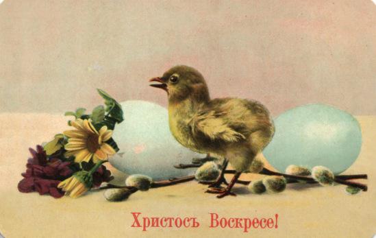 http://data13.gallery.ru/albums/gallery/358560-6af85-93935316-m549x500-u9e702.jpg