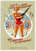 http://data13.gallery.ru/albums/gallery/358560-7c80c-85323593-h200-ue7600.jpg
