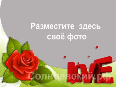 http://data13.gallery.ru/albums/gallery/52025--52508189-400-u9bd40.jpg