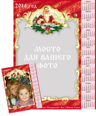 http://data13.gallery.ru/albums/gallery/52025-edd10-73938296-400-ua1fc4.jpg