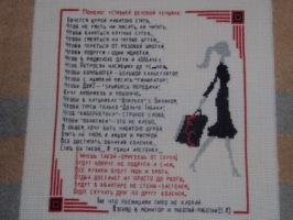 http://data13.gallery.ru/albums/gallery/85782-0c3fb-37349900-h200.jpg