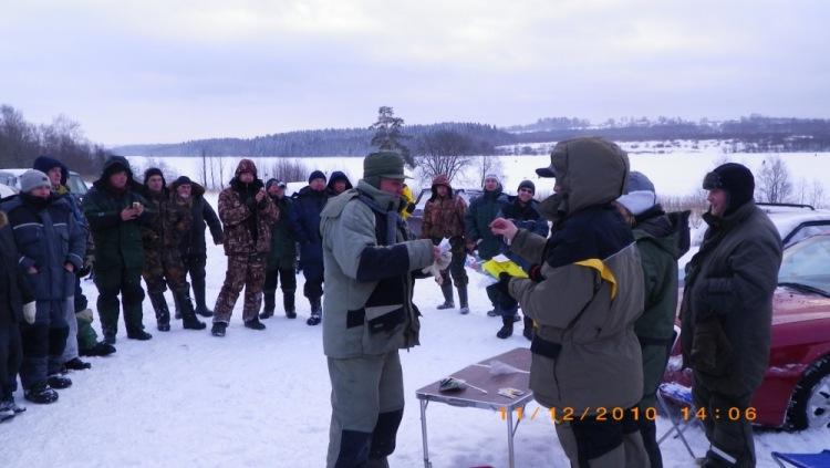 Вручение призов вологодским рыбакам