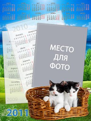 http://data13.gallery.ru/albums/gallery/52025--37686444-400-u9700b.jpg