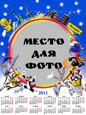 http://data13.gallery.ru/albums/gallery/52025--37931469-400-u765d2.jpg