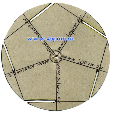 http://data13.gallery.ru/albums/gallery/52025--38001697-400-u4ae85.jpg