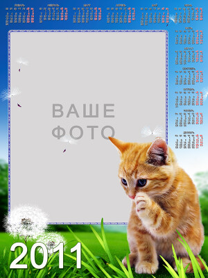 http://data13.gallery.ru/albums/gallery/52025--38352958-400-u2324e.jpg