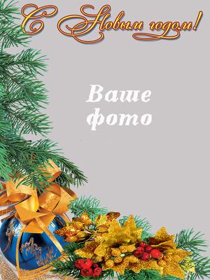 http://data13.gallery.ru/albums/gallery/52025--38985635-400-u1f50e.jpg