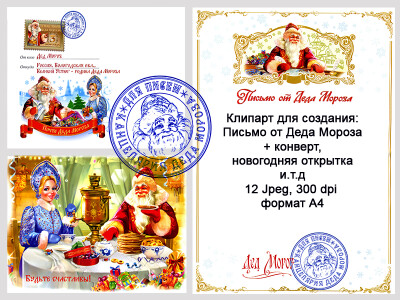 http://data13.gallery.ru/albums/gallery/52025--39167732-400-u454a5.jpg