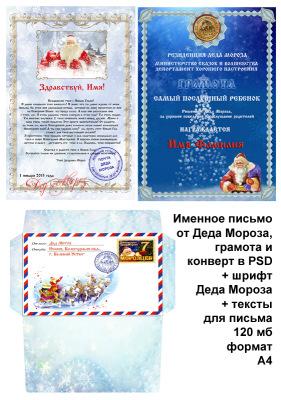 http://data13.gallery.ru/albums/gallery/52025-25703-82797109-400-u5ed4b.jpg