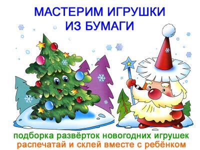 http://data13.gallery.ru/albums/gallery/52025-ee9d0-37310879-400.jpg