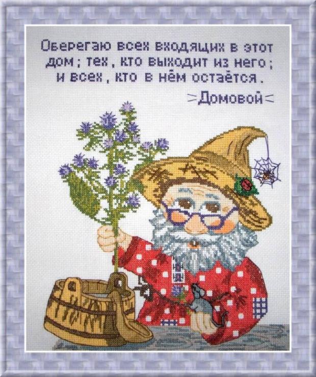 http://data13.gallery.ru/albums/gallery/99727-b661f-37072567-m750x740.jpg