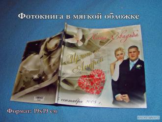Создатель фотоизделий Елена Мурашова - Санкт-Петербург